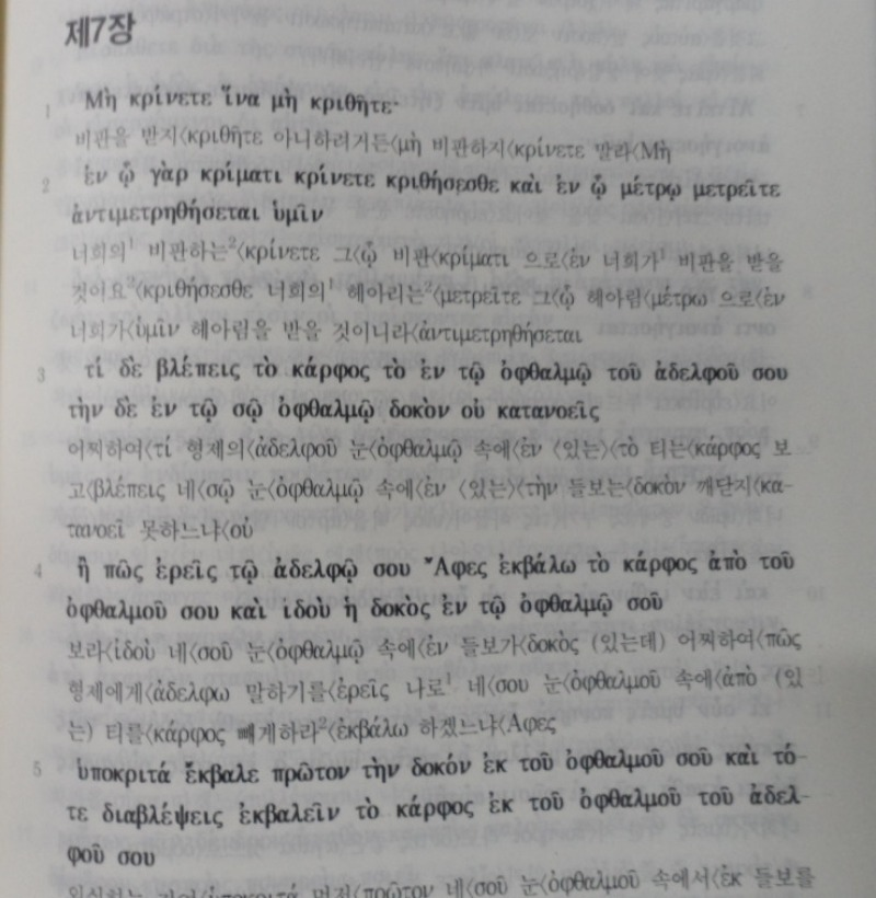 SAM_1684.JPG