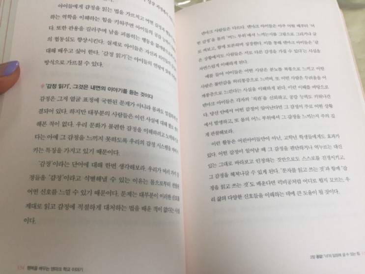 NaverBlog_20190518_082035_01.jpg