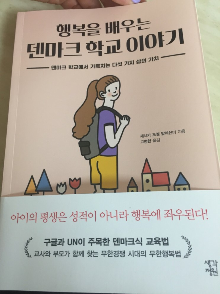 NaverBlog_20190518_082034_00.jpg