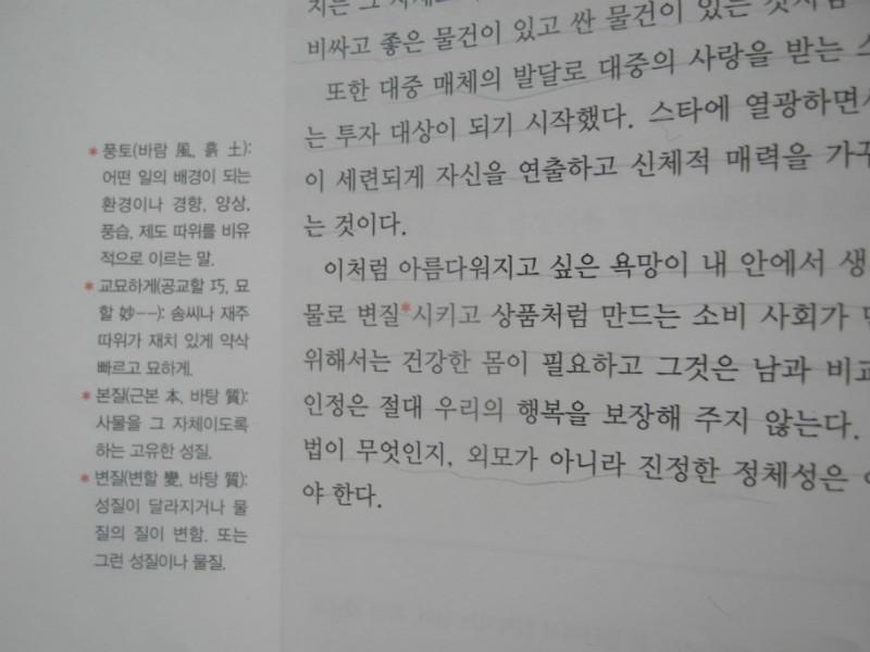 SAM_4059.JPG