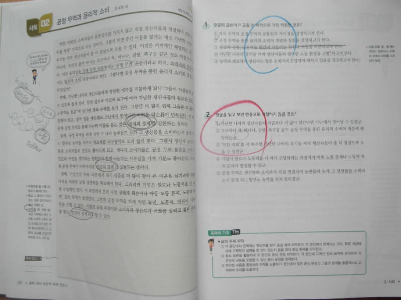SAM_4058.JPG