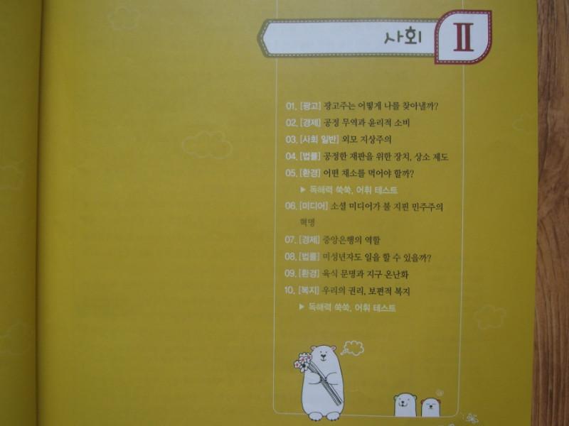 SAM_4056.JPG