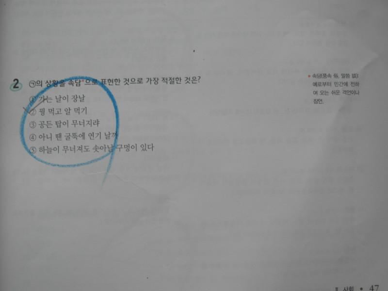 SAM_4061.JPG