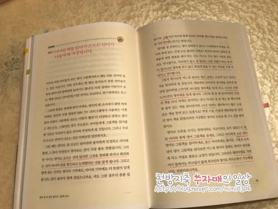 NaverBlog_20190606_154408_13.jpg