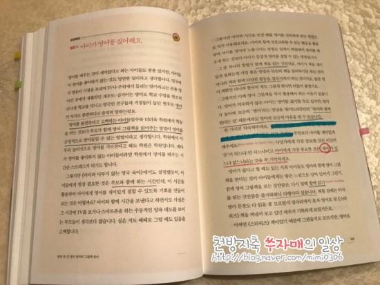 NaverBlog_20190606_154412_20.jpg