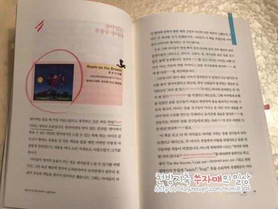 NaverBlog_20190606_154403_04.jpg
