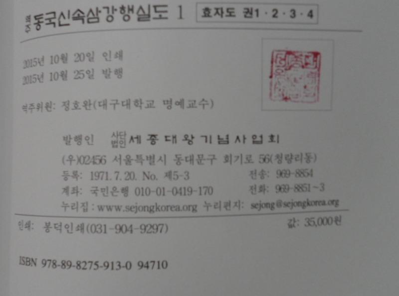 SAM_2432.JPG