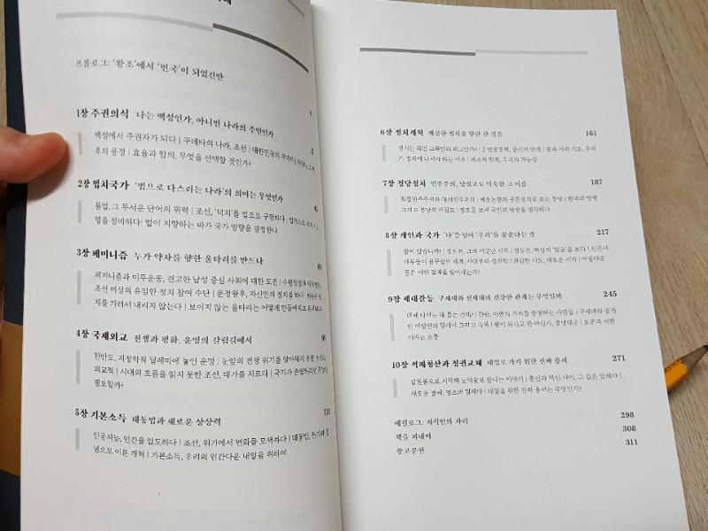 책4.jpg