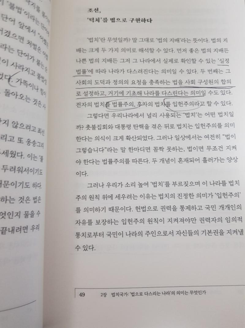 조선2.jpg