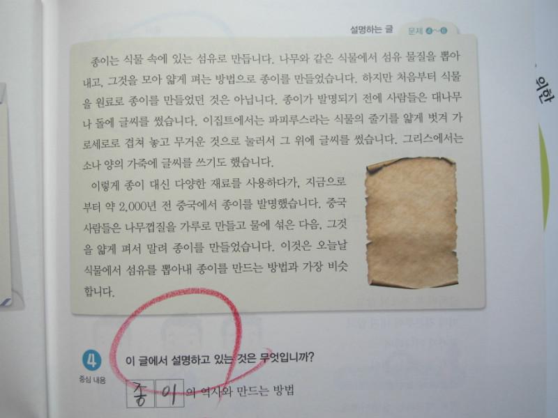SAM_4371.JPG