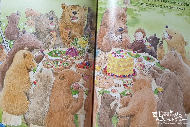 곰이된피나_010.jpg