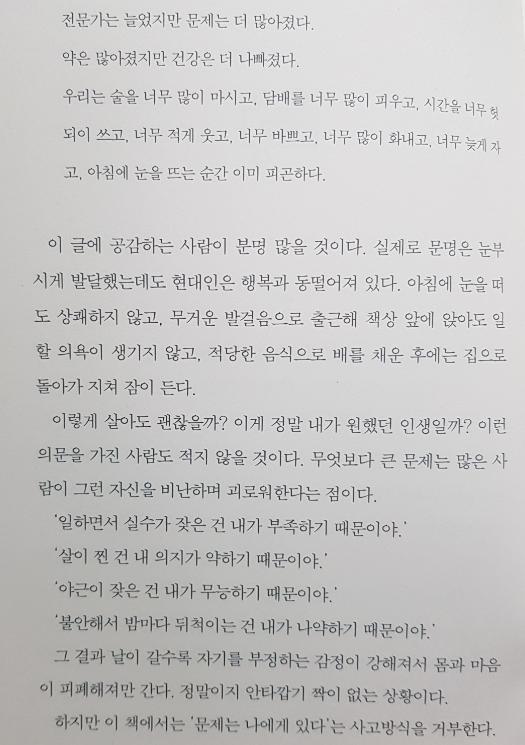 캡처3.PNG