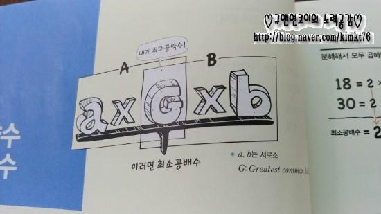 중학연산 5.jpg