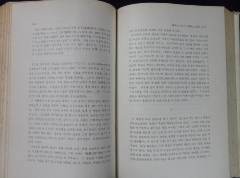 SAM_4465.JPG