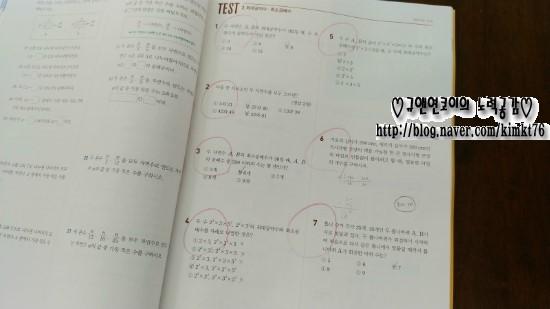 중학연산 12.jpg