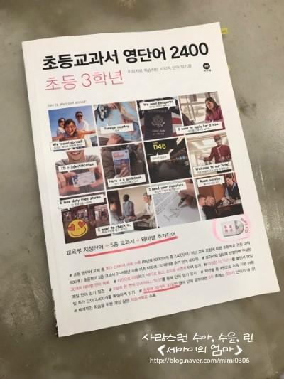 NaverBlog_20190721_202418_00.jpg