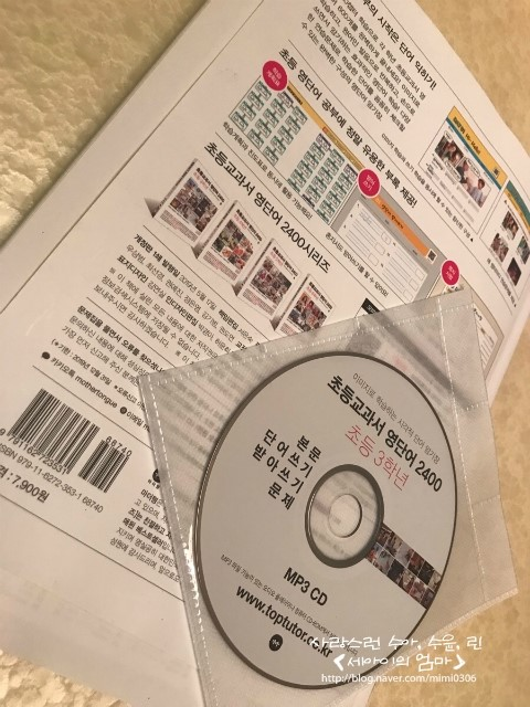 NaverBlog_20190721_202437_14.jpg