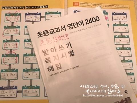 NaverBlog_20190721_202435_11.jpg