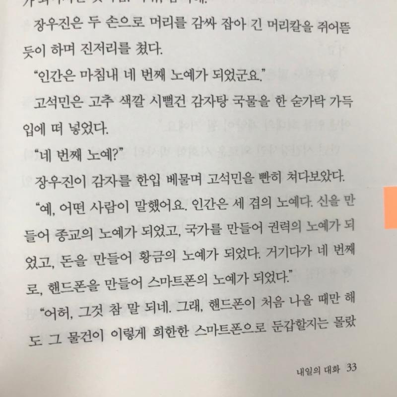 천년의질문3.jpg