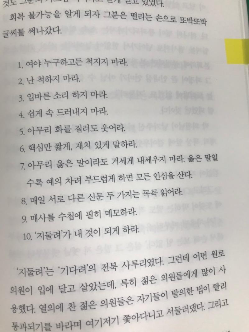 천년의질문4.jpg