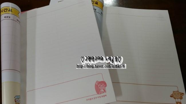 우공비 전과목 11.jpg
