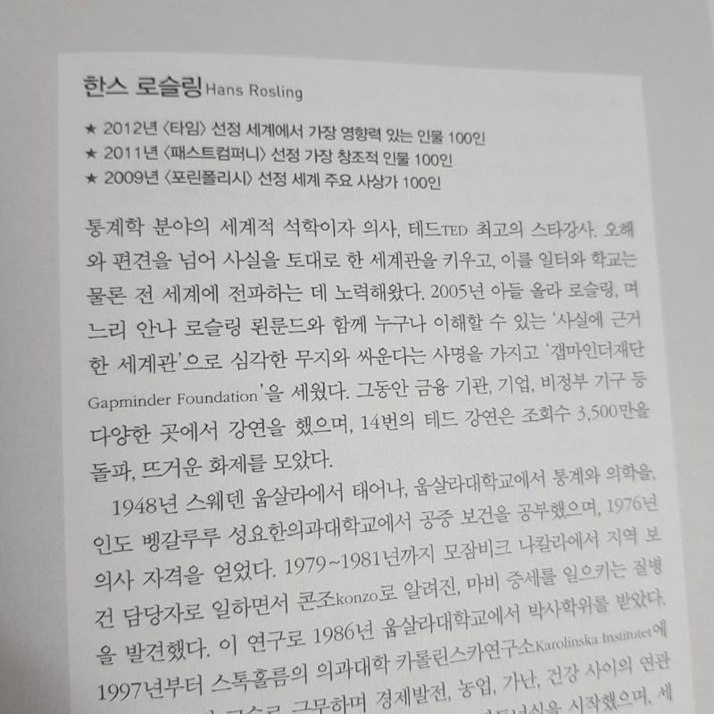 KakaoTalk_20190727_032243067.jpg