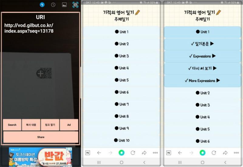 batch_Screenshot_20190805-124459_Lightning QR-side.jpg