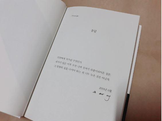 캡처4.JPG