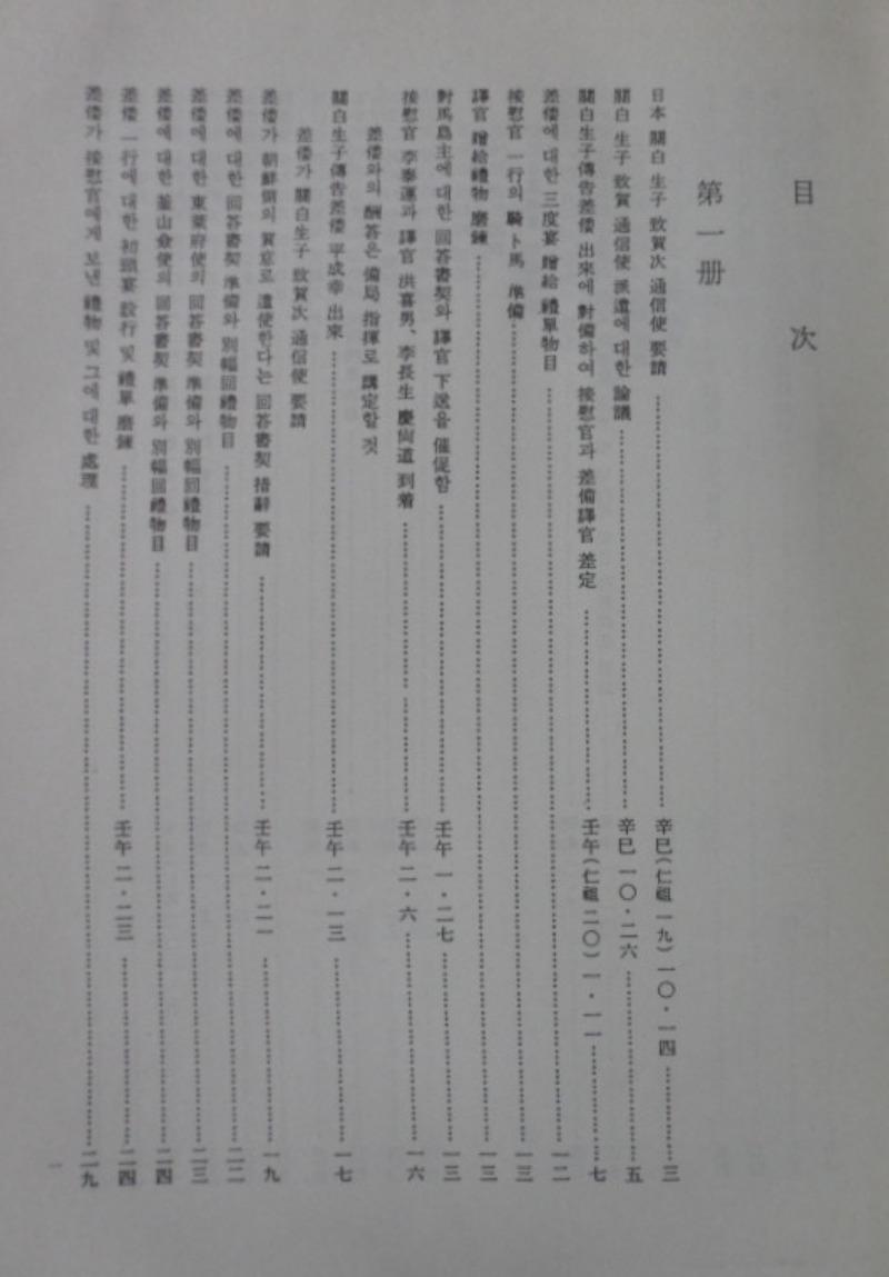 SAM_5864.JPG