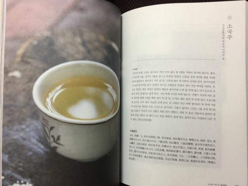 NaverBlog_20190815_161430_07.jpg