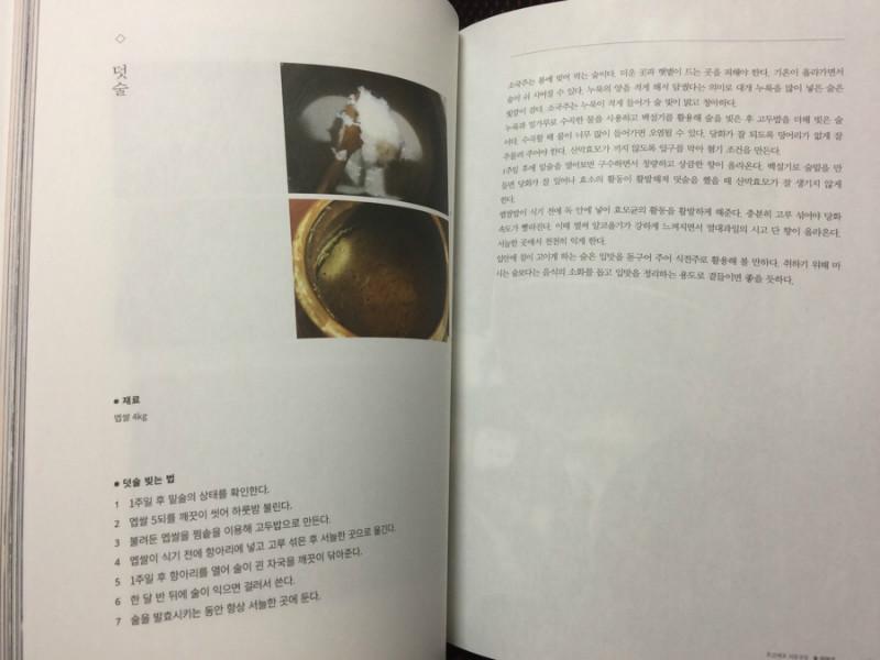 NaverBlog_20190815_161432_09.jpg
