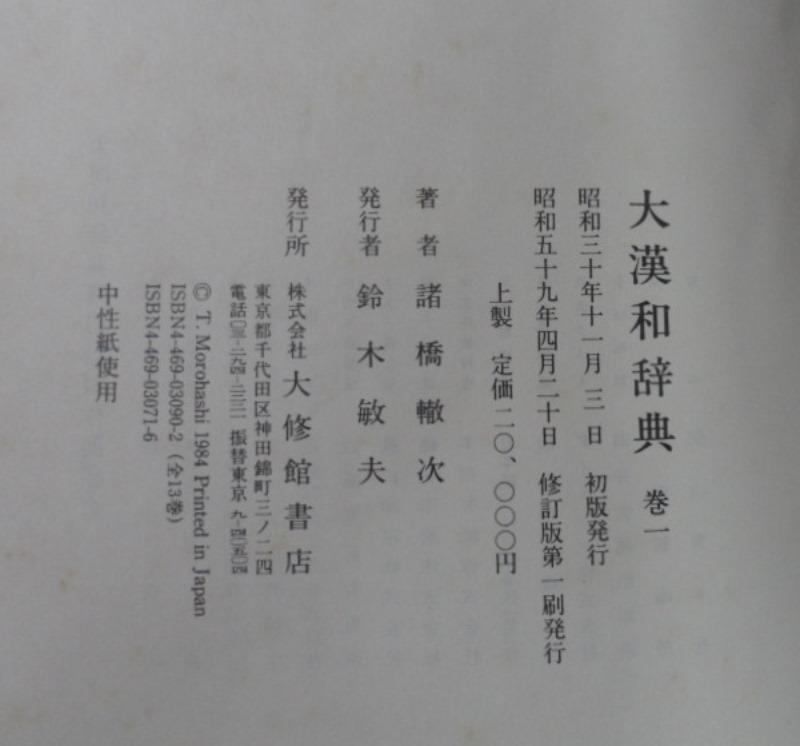SAM_6383.JPG