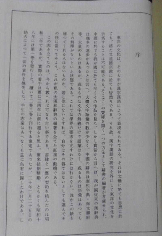 SAM_6380.JPG