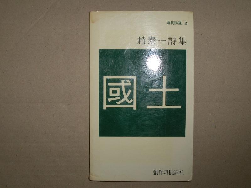 HPIM7024.JPG
