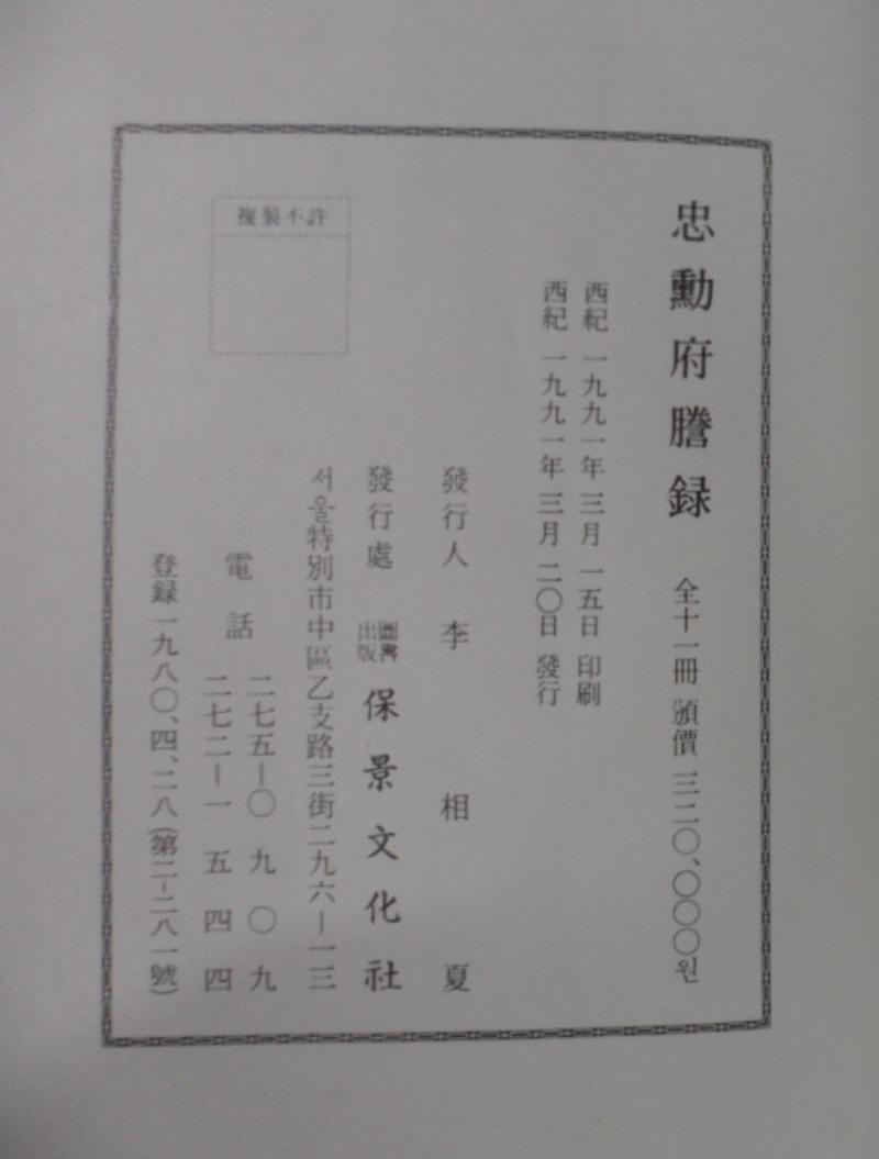 SAM_6971.JPG