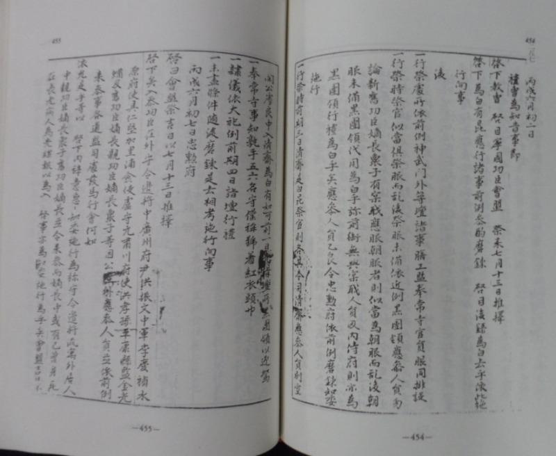SAM_6969.JPG