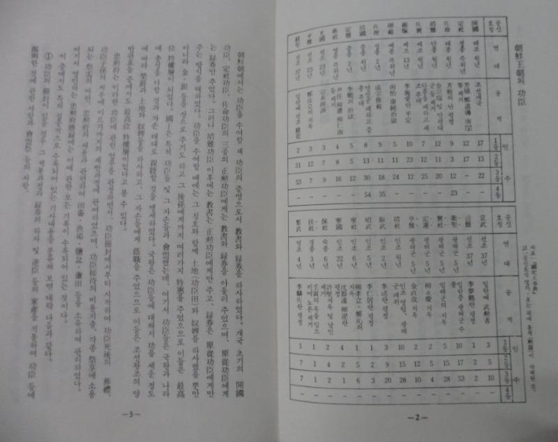 SAM_6966.JPG