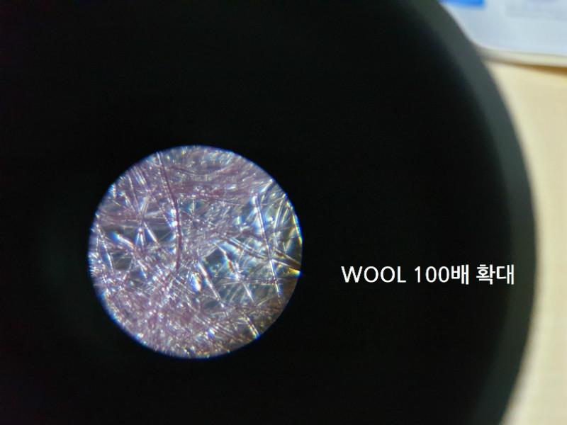20190821_204032 wool샘플.jpg