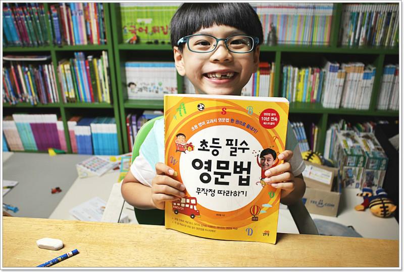 초등영어문법,초등영어교재IMG_6351-008.JPG
