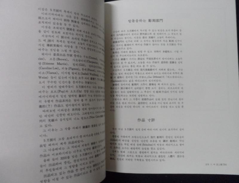SAM_7111.JPG