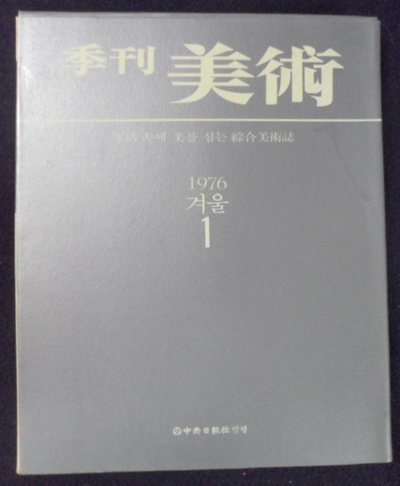 SAM_7105.JPG