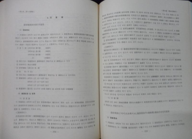 SAM_7384.JPG