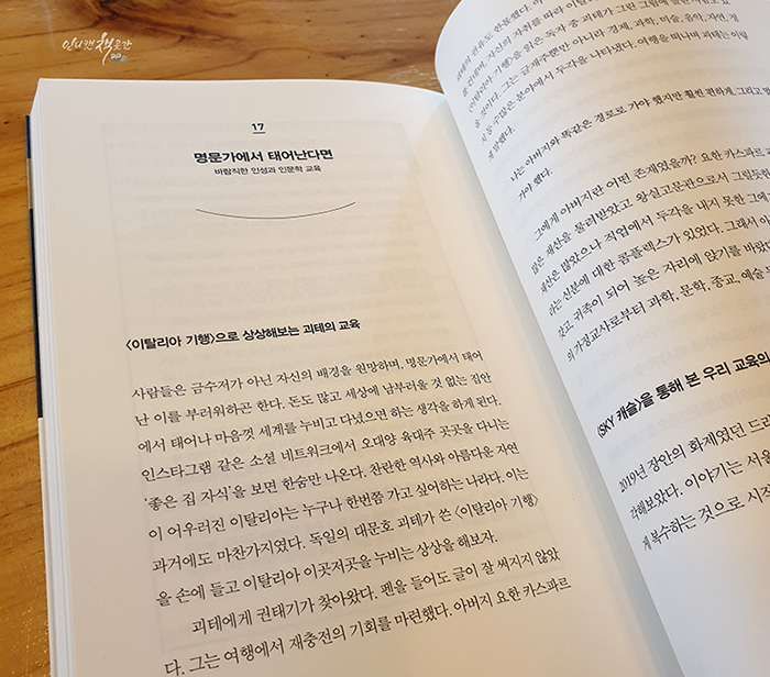부의비밀병기 (11).jpg