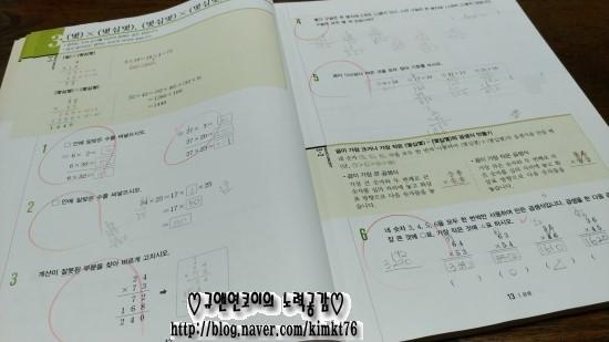 최상위 수학 4.jpg