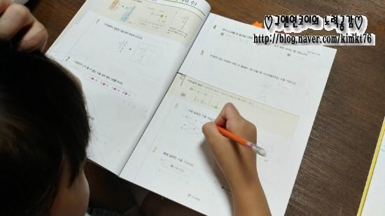 최상위 수학 14.jpg