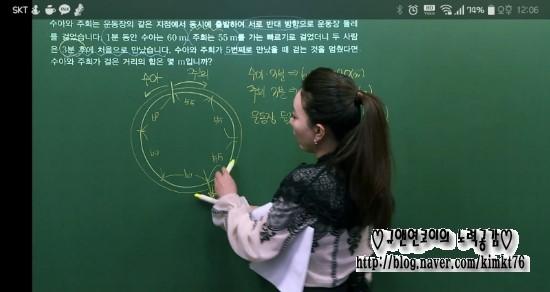최상위 수학 19.jpg