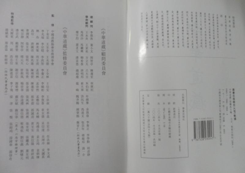 SAM_7814.JPG