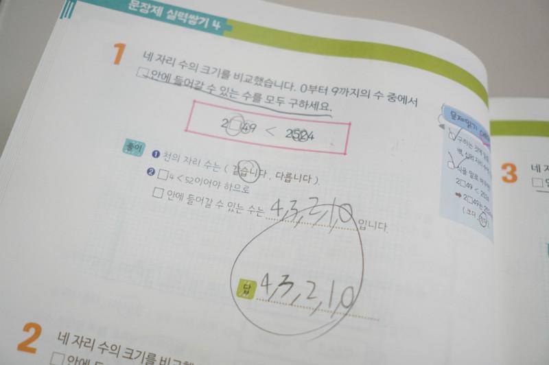 [크기변환]DSC07255.JPG
