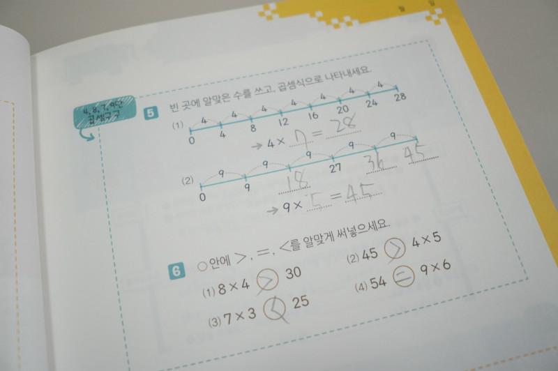 [크기변환]DSC07256.JPG