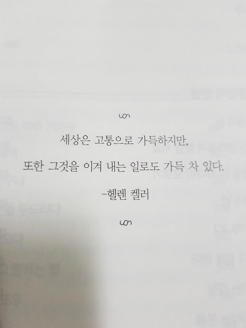 20191003_195506.jpg